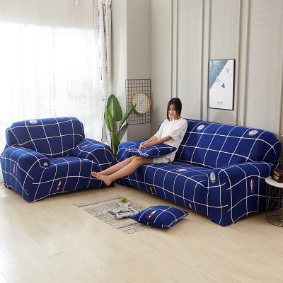 沙发套罩全包组合沙发弹力全包沙发套罩欧式加厚防滑组合沙发垫定做紧包沙 宝蓝色不拘一格 四人位适合尺寸235-300cm用