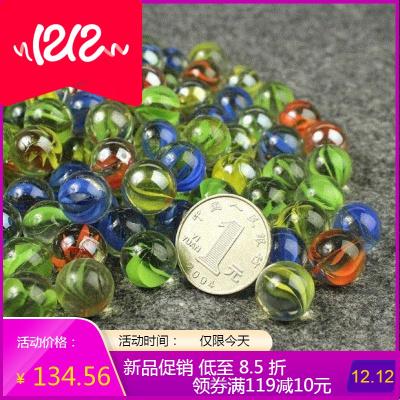溜溜蛋玻璃珠玩具弹珠装饰实心溜溜球diy小孩25mm男孩游戏机小球