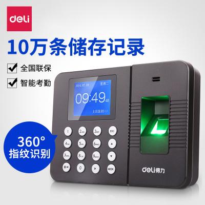 得力(deli) 3960 指紋考勤機 指紋機 考勤 打卡機 簽到機 打卡器