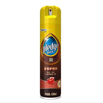 碧麗珠 皮革護理劑 330ml 皮具護理劑 清潔劑 真皮沙發保養 皮鞋護理劑 沙發保養油