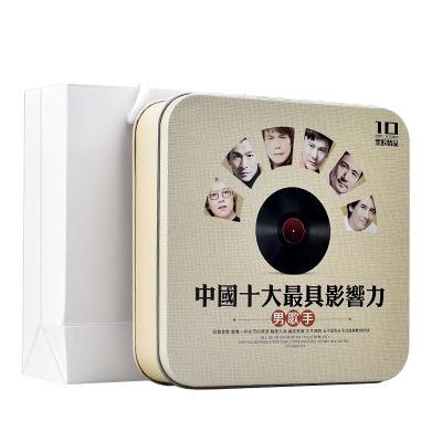 正版汽车载CD光盘陈奕迅刘德华张学友cd流行音乐歌曲老歌黑胶碟片