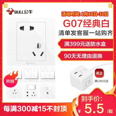 公??夭遄姘錑07白家用86型暗装墙体墙壁暗线多孔五孔带开关电源插座