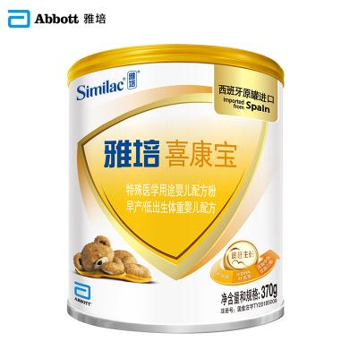 雅培(Abbott)喜康宝早产儿/低出生体重婴儿配方奶粉370g听装(西班牙原罐进口)