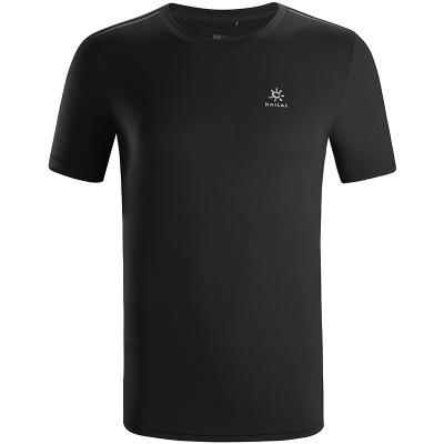 凱樂石Kailas 速干衣服T恤男薄款夏 戶外服t恤運動戶外休閑衣褲 男士常規型速干T恤