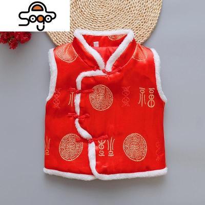 儿童宝宝唐装马甲厚男女童婴幼儿冬装红色背心中国风新年加绒童装