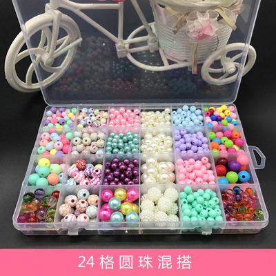 2019串珠10格24格玩具 DIY儿童穿珠子 女孩手工项链手链弱视训练威珺