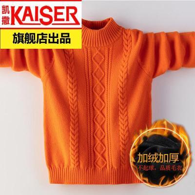 【1件9折】凱撒兒童毛衣男童加絨加厚套頭童裝針織衫中大童打底線衣秋冬新款