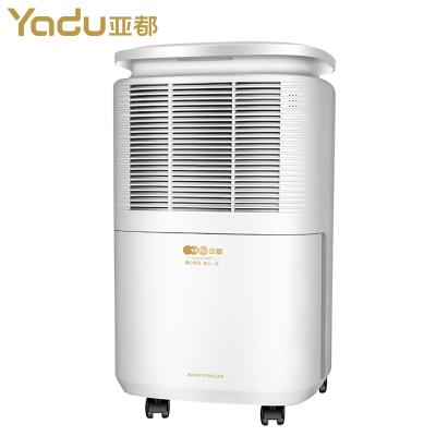 YADU брэндийн агаар цэвэршүүлэгч YD-C102BGW
