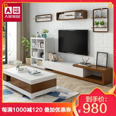 A家家具电视柜 茶几电视柜组合 客厅简约现代电视柜组合大储物空间木质 DB1606