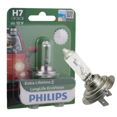 飛利浦(PHILIPS)恒勁光H7環保長壽型升級型汽車燈泡大燈近光燈遠光燈鹵素燈單支裝 色溫3100K