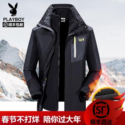 花花公子冲锋衣男士三合一两件套冬季户外运动防风保暖外套连帽滑雪服
