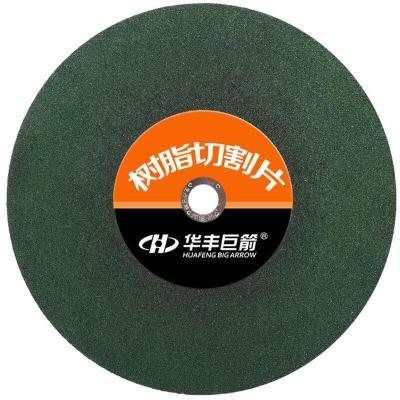 华丰巨箭(HUAFENG BIG ARROW)树脂砂轮切割片不锈钢金属切割片400*3.2*32 25片装