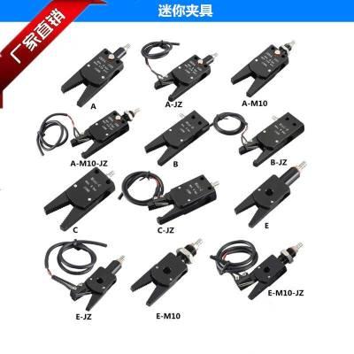 定做 STAR水口夾GR04.100J1060機械手配件迷你夾具MINI-A/B/E檢知 迷你夾具A-JZ