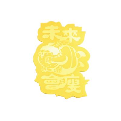 數金足金999黃金0.01克手機貼 未來會瘦擺件可收藏 生日禮物紀念禮品抖音同款黃金掛件