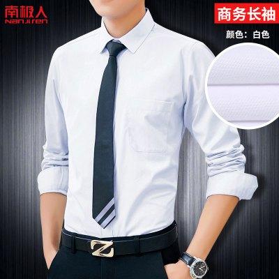 南極人商務白襯衫男長袖四季職業工裝韓版修身黑色襯衣C7303