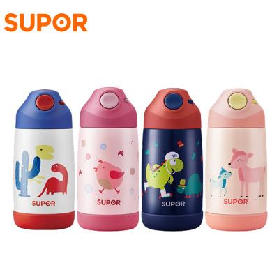 蘇泊爾(SUPOR)兒童寶寶保溫杯KC37DE2提繩加布包硅膠吸管杯長效童趣水杯食品級安全材質316L不銹鋼帶兒童安全鎖