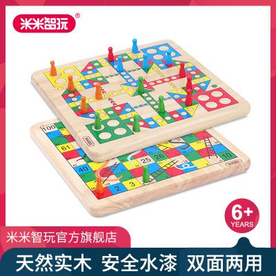 米米智玩 兒童益智大號二合一蛇棋飛行棋木制多功能棋游戲親子玩具