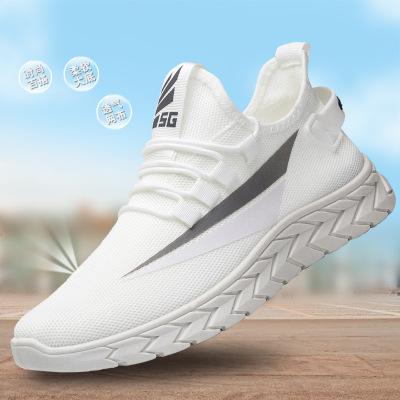 策恩公牛男鞋2020春夏季新款運動鞋男潮鞋透氣輕便休閑跑步鞋子
