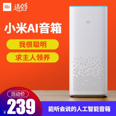 Xiaomi/小米AI音箱小爱同学小米小艾人工智能音响声控机器人