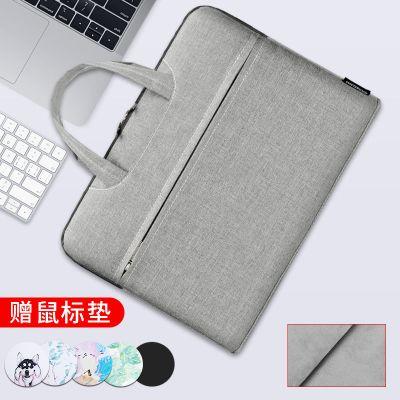 【可選順豐配送】Aestee筆記本電腦包手提單肩男女13寸14寸15寸加厚簡約商務防震防水蘋果