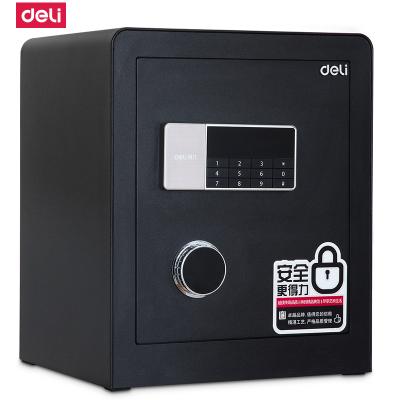 得力(deli)4078A保險箱/柜系列家用密碼辦公全鋼防盜入墻小型保管箱正品床頭入衣柜夾萬箱密碼抽屜衣柜首飾保險柜