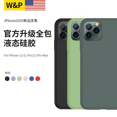 【美国W&P】 iphone11手机壳苹果11pro max?;ぬ滓禾杞喝砜欠浪な只?019新款简约纯色肌肤手感软套