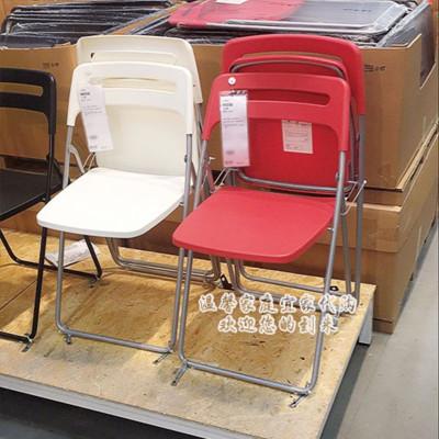 尼斯 折叠椅家居靠背餐椅办公椅会议椅子正品国内