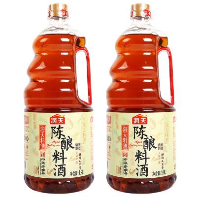 海天陳釀料酒1.9L*2瓶 餐飲大瓶裝 商用家用牛羊肉海鮮去腥解膻黃酒料酒 批發