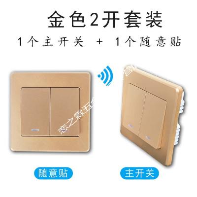 无线开关面板免布线??乜?20v智能无线家用双控开关随意贴开关 金色:2路主开关+1个随意贴(推荐)