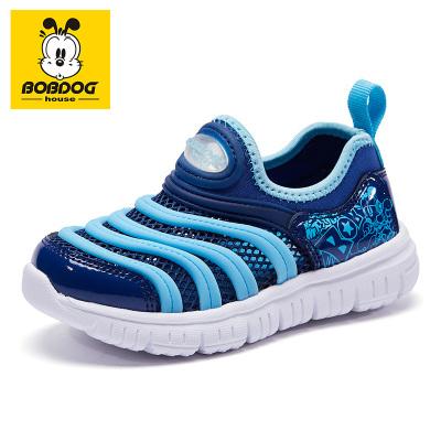 巴布豆BOBDOG HOUSE童鞋兒童涼鞋2020新款夏季休閑鞋男女童網紅夏天包頭毛毛蟲鞋子