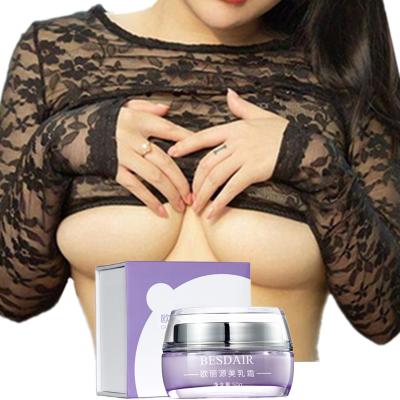 3盒)贝诗黛儿(BESDAIR)美乳霜挺拔丰胸产品胸部护理霜产后 增大美胸精油 产后丰胸女性美体胸部护理霜