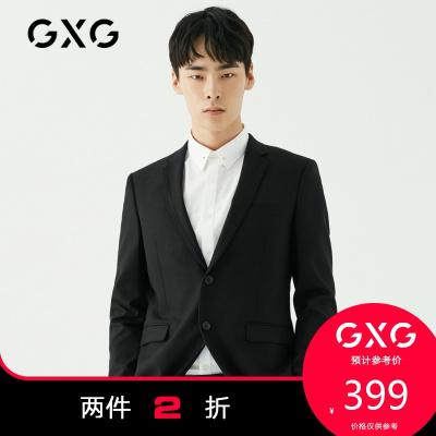 【兩件2折:399】冬季新款男款商務時尚休閑西服(上裝)