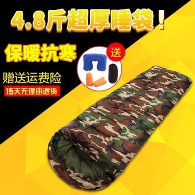 迷彩睡袋成人冬季户外单人冬天保暖加厚大人室内睡觉袋四季露营冬