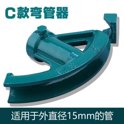 彎管器手動鍍鋅管25鐵管線管銅管鋼管電線管kbg20jdg加厚型折彎器 (C款)ST16mm(5/8)輕型【一件20個】