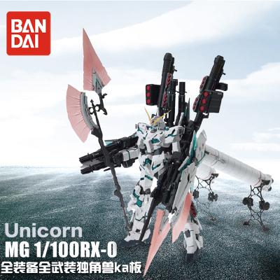万代(BANDAI) MG1/100 独角兽高达全武装型 VER KA-8000 手办/模型