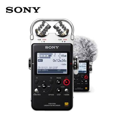 索尼(SONY)PCM-D100 數碼錄音筆 黑色 旗艦型號錄音棒 專業DSD錄音格式/ 大直徑定向麥克風 32G內存