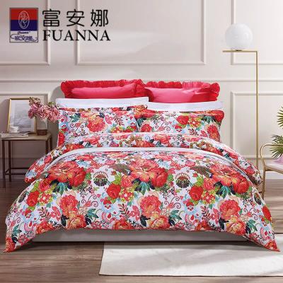 富安娜(FUANNA)家纺 纯棉斜纹四件套全棉床品套件床上用品其他其它1.5米1.8米床 艳冠群芳