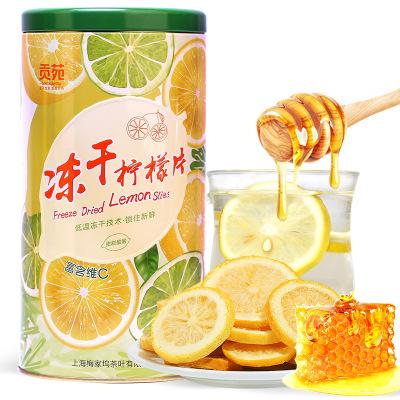 貢苑 茶葉 花草茶 凍干檸檬片蜂蜜檸檬 水果茶泡茶新鮮 罐裝花茶160g/罐 可搭配玫瑰胎菊花茶