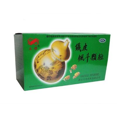 立鉆 鐵皮楓斗顆粒3g*12袋 益氣養陰養胃生津口燥咽干 (6盒以上配禮袋)