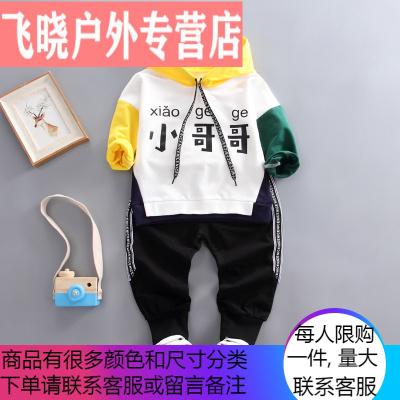 男童裝秋裝兒童套裝春1周歲半2到3歲多男寶寶小孩夏4男孩衣服運動