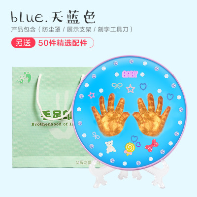摩彩MOCAI 宝宝手足印泥手脚印泥套装树脂0-6岁婴儿铁盒创意纪念品 手足印泥 蓝色套装