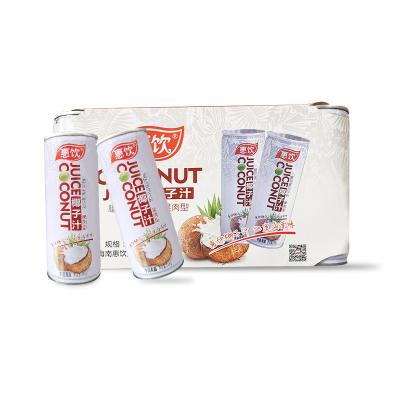 惠飲椰子汁罐裝植物蛋白飲料果肉椰奶海南特產新鮮椰子汁245ml×5罐/排