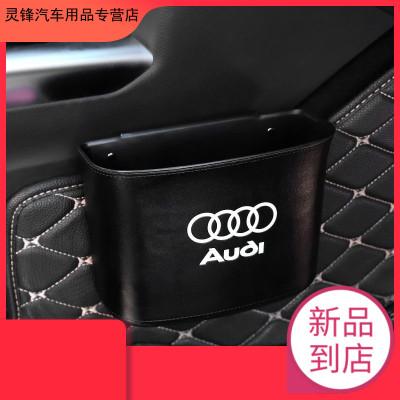 奧迪新A3/A4L/A6L/Q3/Q5L車載垃圾桶掛式置物盒汽車收納盒垃圾桶 【奧迪標】垃圾桶1個