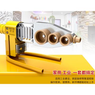 电子恒温热熔器 PPR水管热熔机塑焊机法耐(FANAI)合接器热容器 32双散热+大金模头+快剪