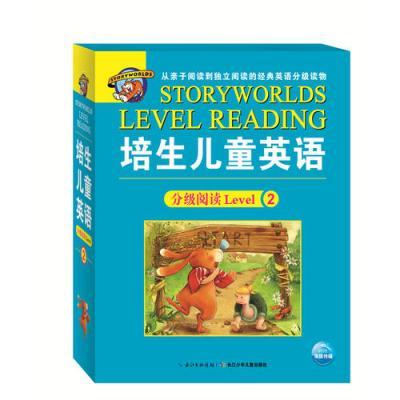 培生兒童英語分級閱讀 Level 2