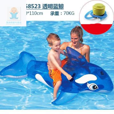 【精品好貨】成人游泳圈兒童坐騎游泳浮排加厚水上用品水上浮床充氣玩具 58523透明藍鯨(承重90KG) 腳泵套餐