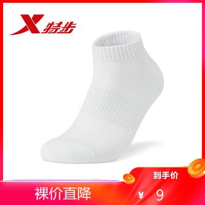 特步運動襪舒適男子短襪運動襪