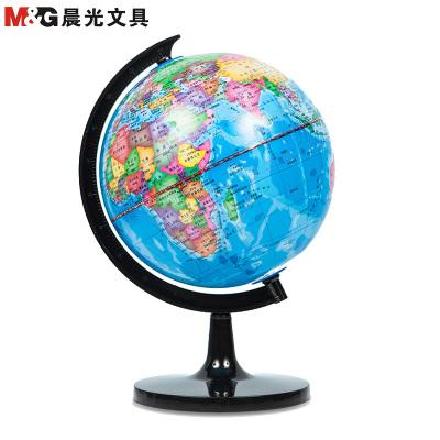 晨光(M&G)ASD99820 20cm世界地球儀學生用高清地理教學兒童書房擺件辦公用品展示培訓教學儀器/實驗器材