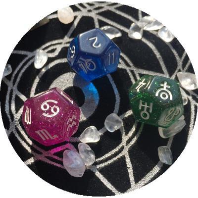實物占星骰子占卜卦篩子色子 星座神器送消磁石布袋學習資料