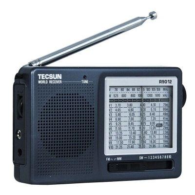 德生收音機R9012 老年人便攜式全波段高靈敏度收音機+德生DC-05A外接電源適配器套裝 調頻半導體廣播專業收音機